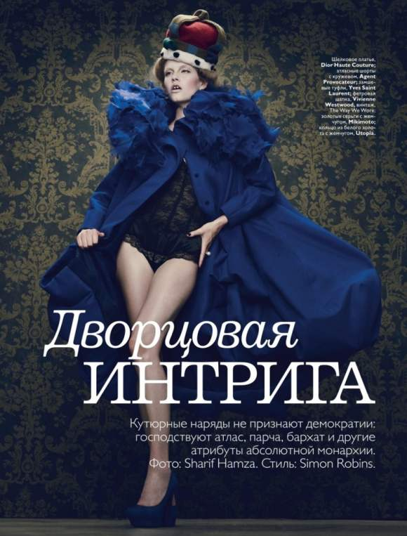 Ashley Smith Vogue Russia December 2010 2