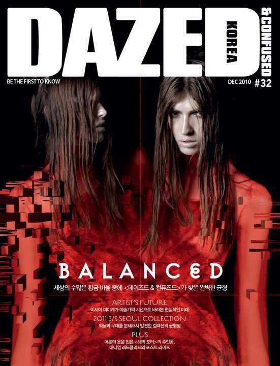 Dafne Cejas Dazed Confused Korea December 2010
