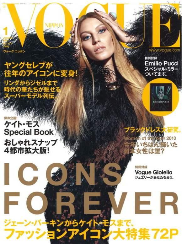 Gisele Bundchen Vogue Nippon January 2011