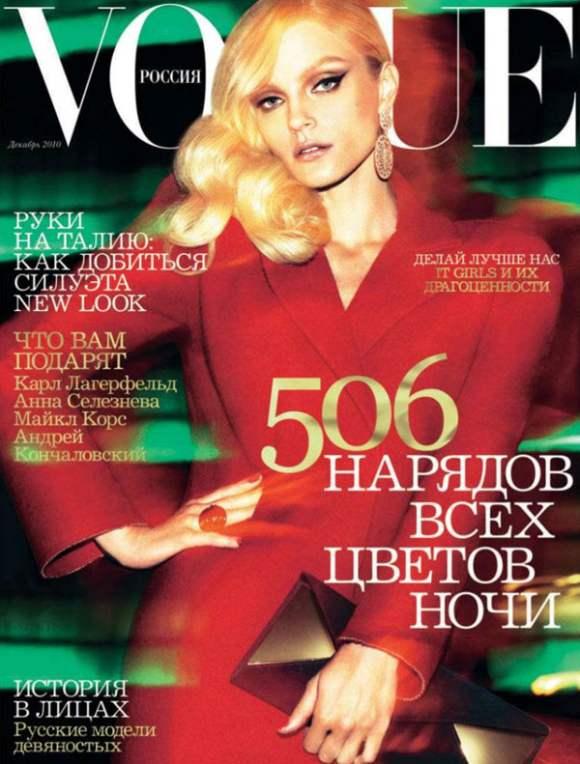 Jessica Stam Vogue Russia December 2010