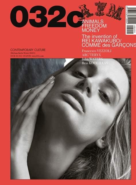 Lauren Santo Domingo 032c Magazine Winter 2010-11