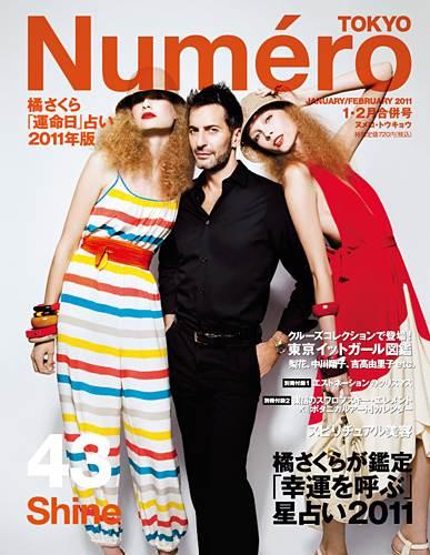 Marc Jacobs Numero Tokyo Jan-Feb 2011