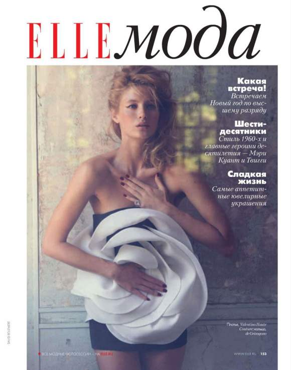 Michelle Buswell Elle Russia December 2010
