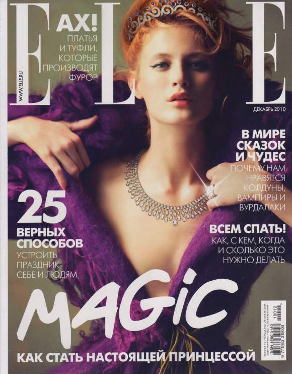 Michelle Buswell for Elle Russia December 2010