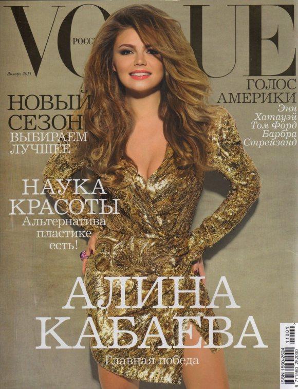 Alina Kabaeva for Vogue Russia January 2011