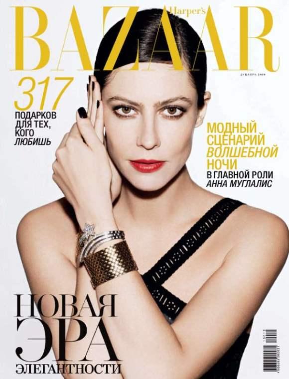 Anna Mouglalis Harpers Bazaar Russia December 2010