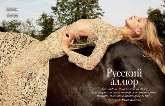 Anna Selezneva for Tatler Russia December 2010 5