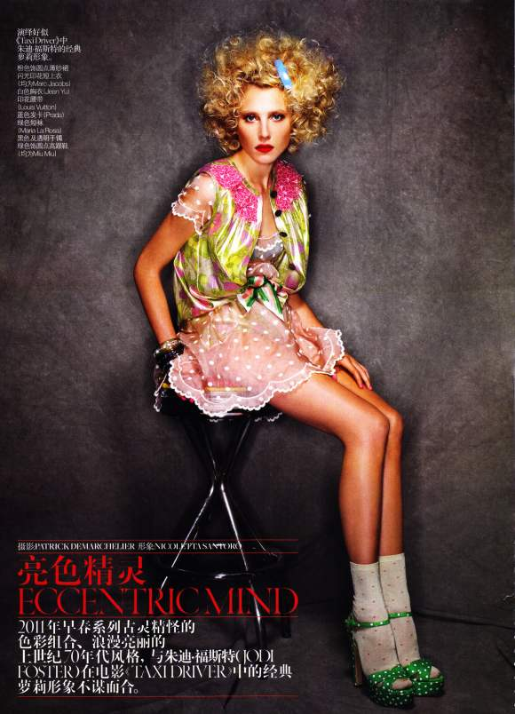 Dree Hemingway for Vogue China January 2011 3