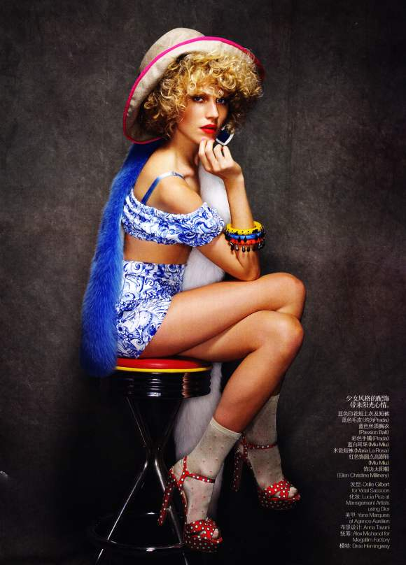 Dree Hemingway for Vogue China January 2011 4