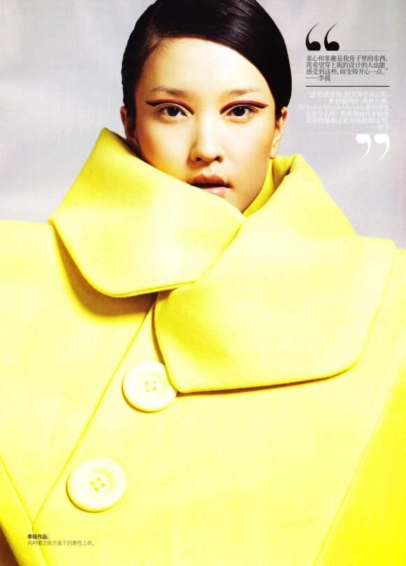 Du Juan for Vogue China January 2011 2