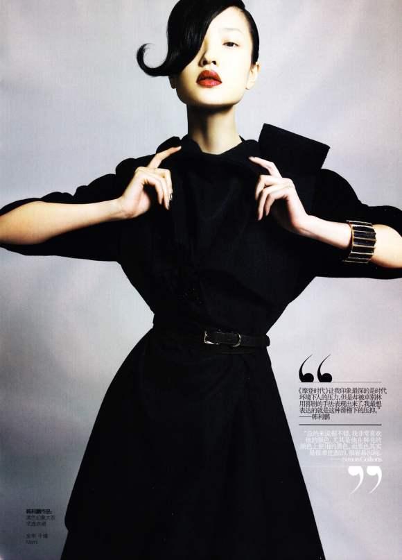 Du Juan for Vogue China January 2011 3
