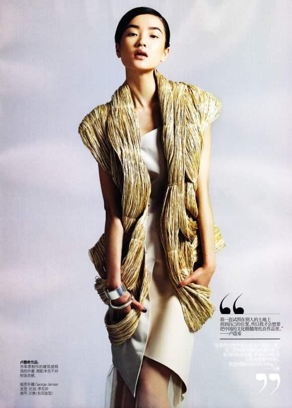 Du Juan for Vogue China January 2011 4
