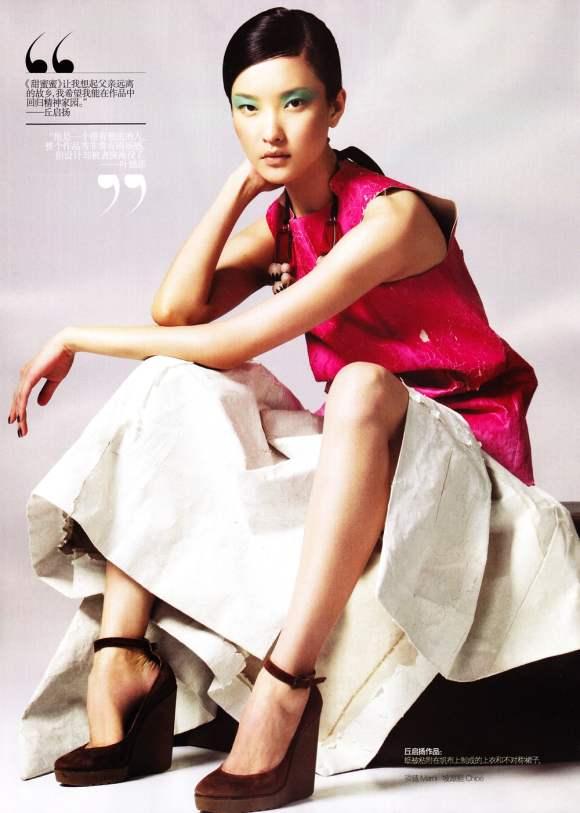 Du Juan for Vogue China January 2011 5