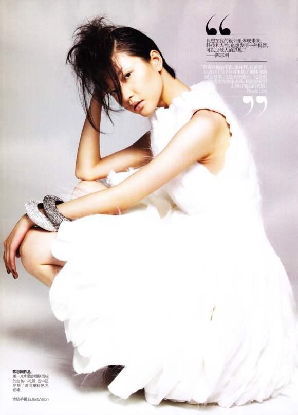Du Juan for Vogue China January 2011