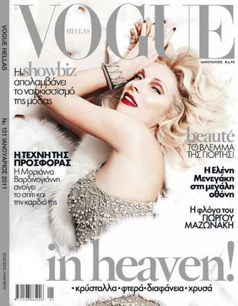 Eleni Menegaki for Vogue Hellas January 2011