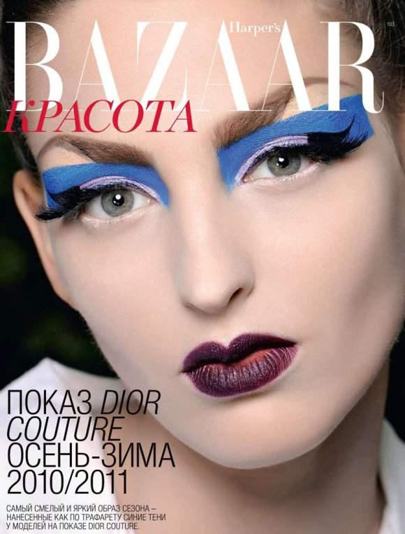 Georgina Stojiljkovic for Harpers Bazaar Russia January 2011