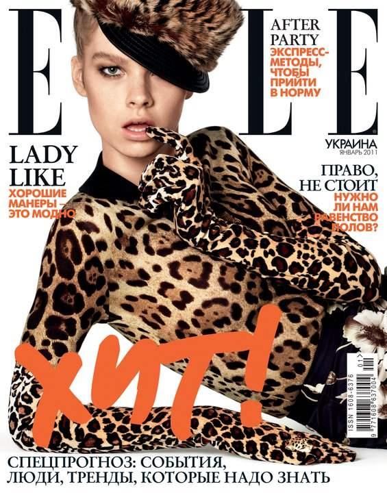 Gwen Loos for Elle Ukraine January 2011