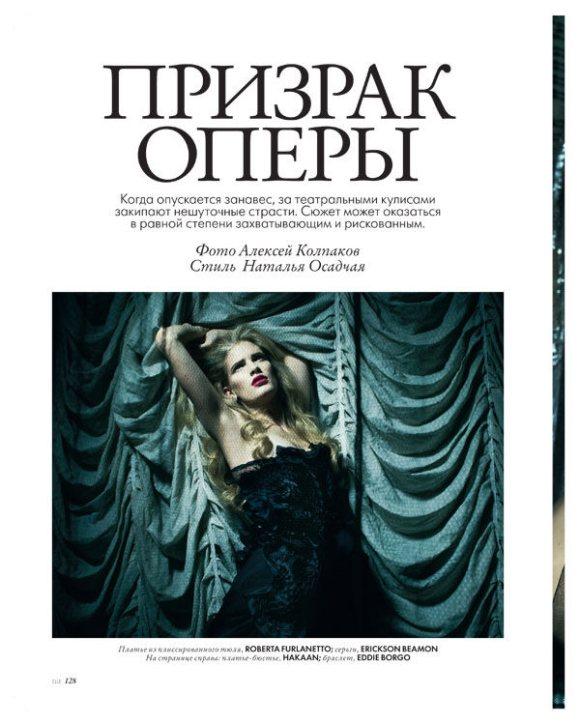 IIse de Boer Elle Ukraine January 2011 2