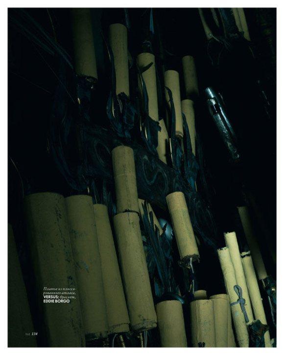IIse de Boer Elle Ukraine January 2011 8