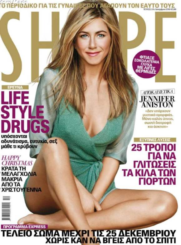 Jennifer Aniston Shape Greece December 2010