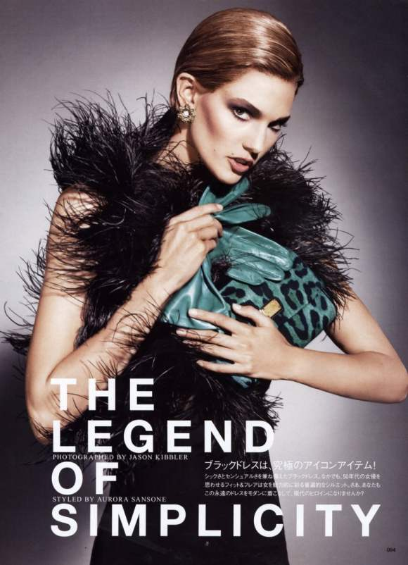 Kendra Spears Vogue Nippon January 2011