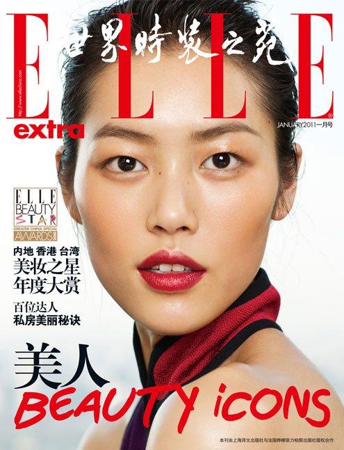 Liu Wen for Elle China January 2011