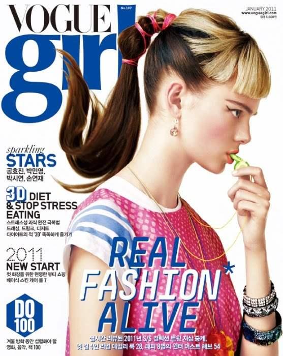 Maaike Klaasen for Vogue Girl Korea January 2011