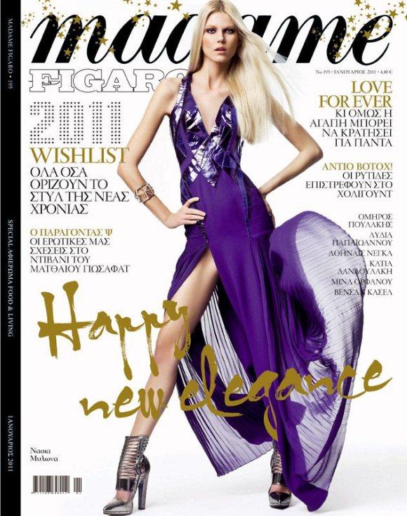 Nasia Mylona for Madame Figaro Greece January 2011