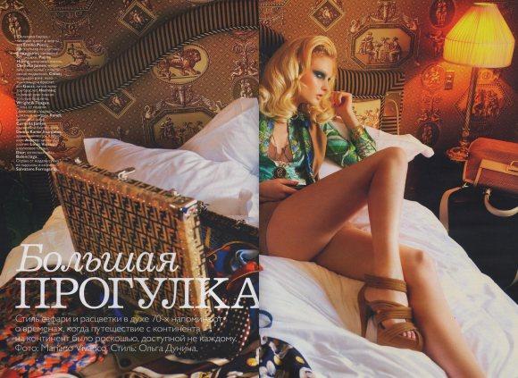 Patricia van der Vliet for Vogue Russia January 2011 2