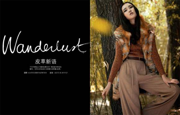 Qiao Qi for ROUGE Winter 2010