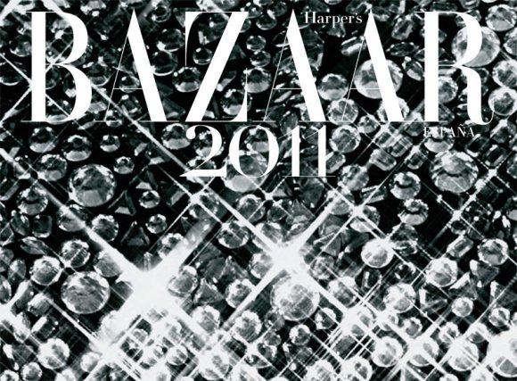 Sheila Marquez for Harpers Bazaar Spain 2011 Calendar 2