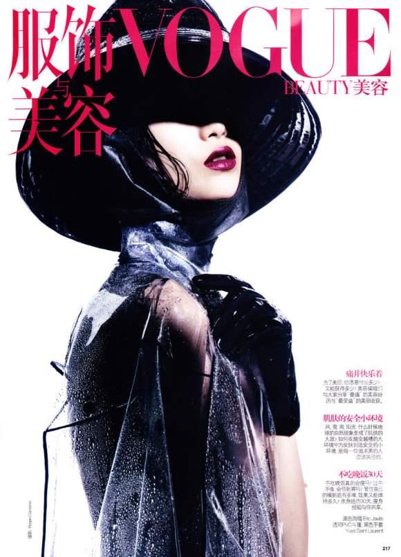 Shu Pei for Vogue China January 2011 2