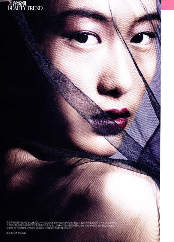 Shu Pei for Vogue China January 2011 7