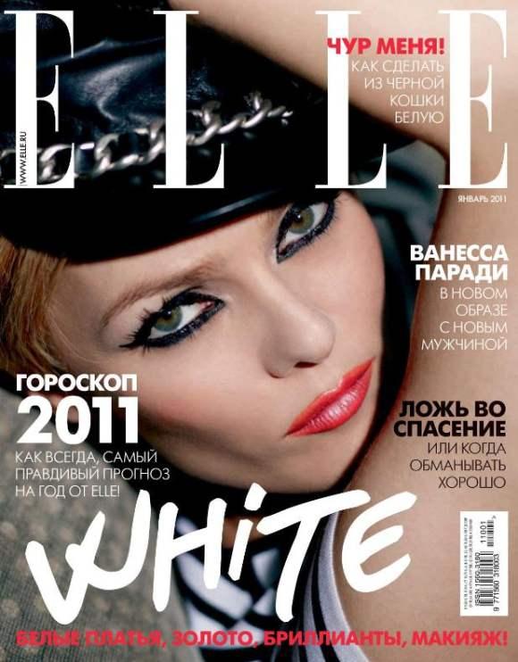 Vanessa Paradis for Elle Russia January 2011