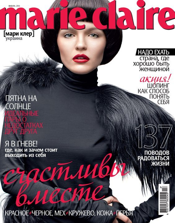 Vika Kuropyatnikova Marie Claire Ukraine January 2011
