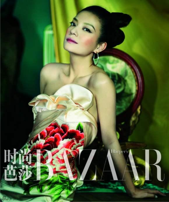 Zhao Wei Harpers Bazaar China January 2011