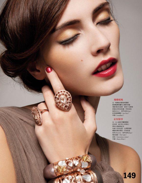 Barbara Garcia for Vogue Taiwan 2