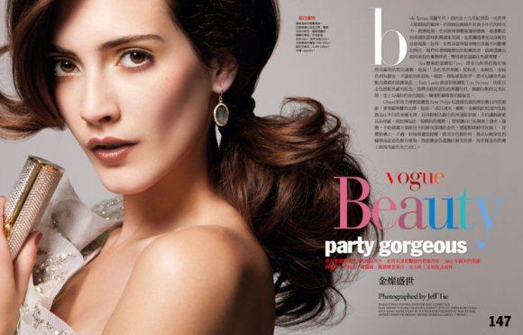 Barbara Garcia for Vogue Taiwan 3