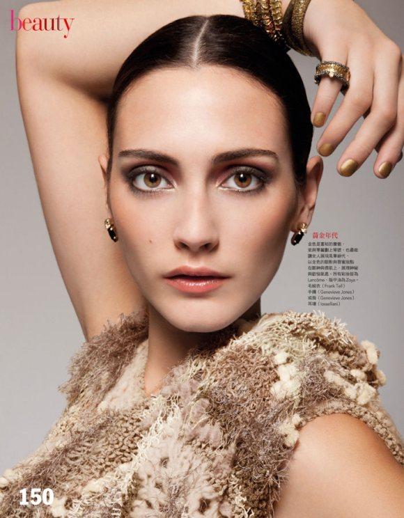 Barbara Garcia for Vogue Taiwan 4