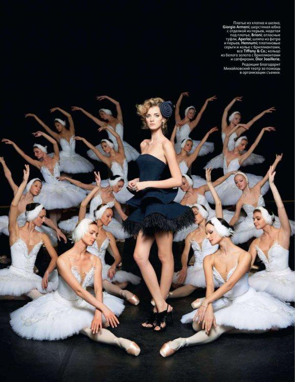 Denisa Dvorakova Vogue Russia February 2011 2