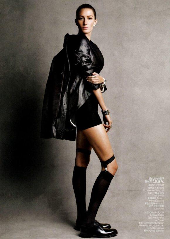 Gisele Bundchen Vogue China February 2011 2