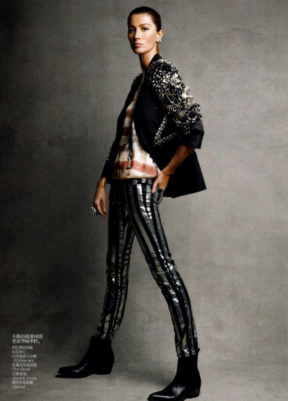 Gisele Bundchen Vogue China February 2011 3