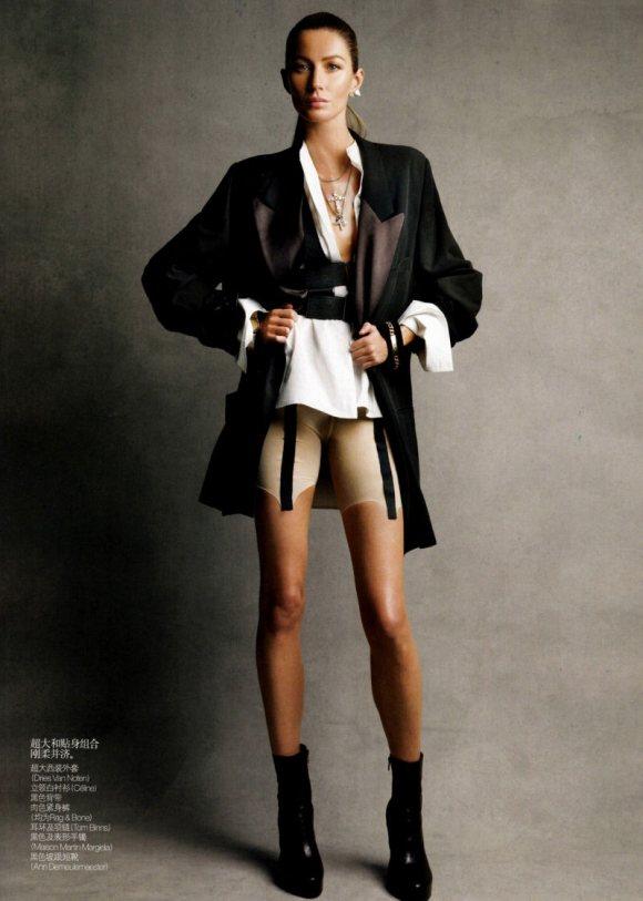 Gisele Bundchen Vogue China February 2011 7