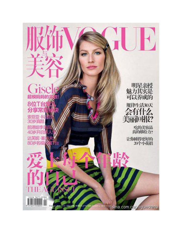 Gisele Bundchen Vogue China February 2011