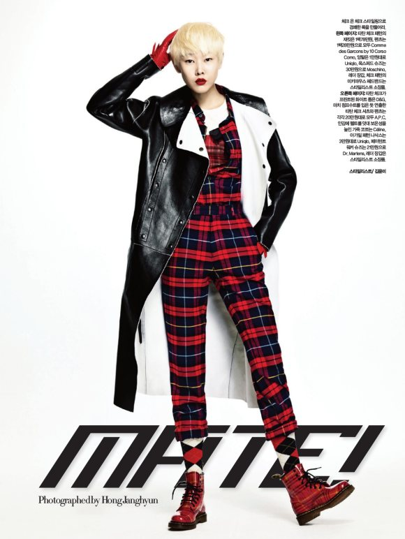 Han Hye Jin Harpers Bazaar Korea January 2011 1
