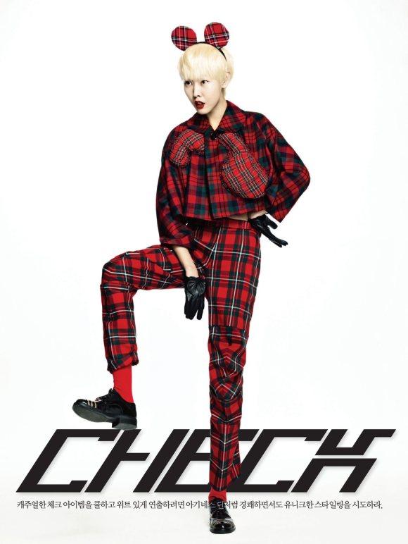 Han Hye Jin Harpers Bazaar Korea January 2011 2