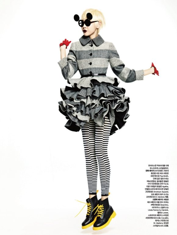 Han Hye Jin Harpers Bazaar Korea January 2011 7