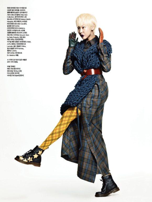 Han Hye Jin Harpers Bazaar Korea January 2011 8
