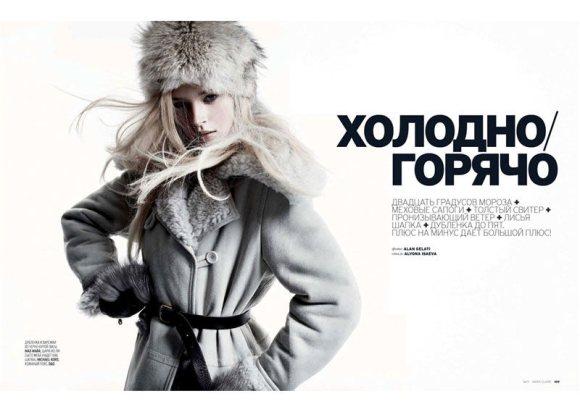 Iza Olak Marie Claire Russia January 2011 1
