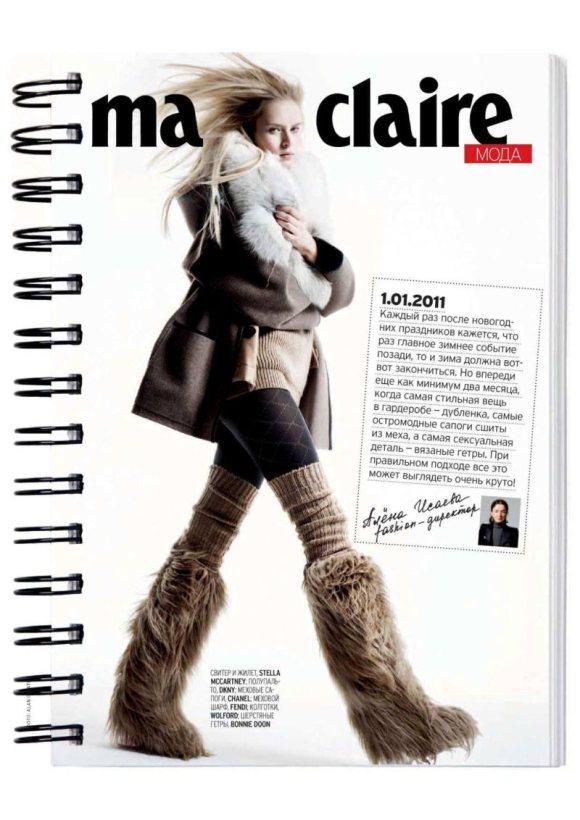 Iza Olak Marie Claire Russia January 2011 2